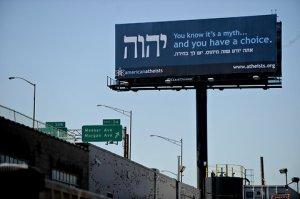 cityroom-billboard2-blog480